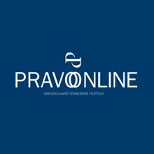 Pravoonline - портал бесплатной правовой помощи